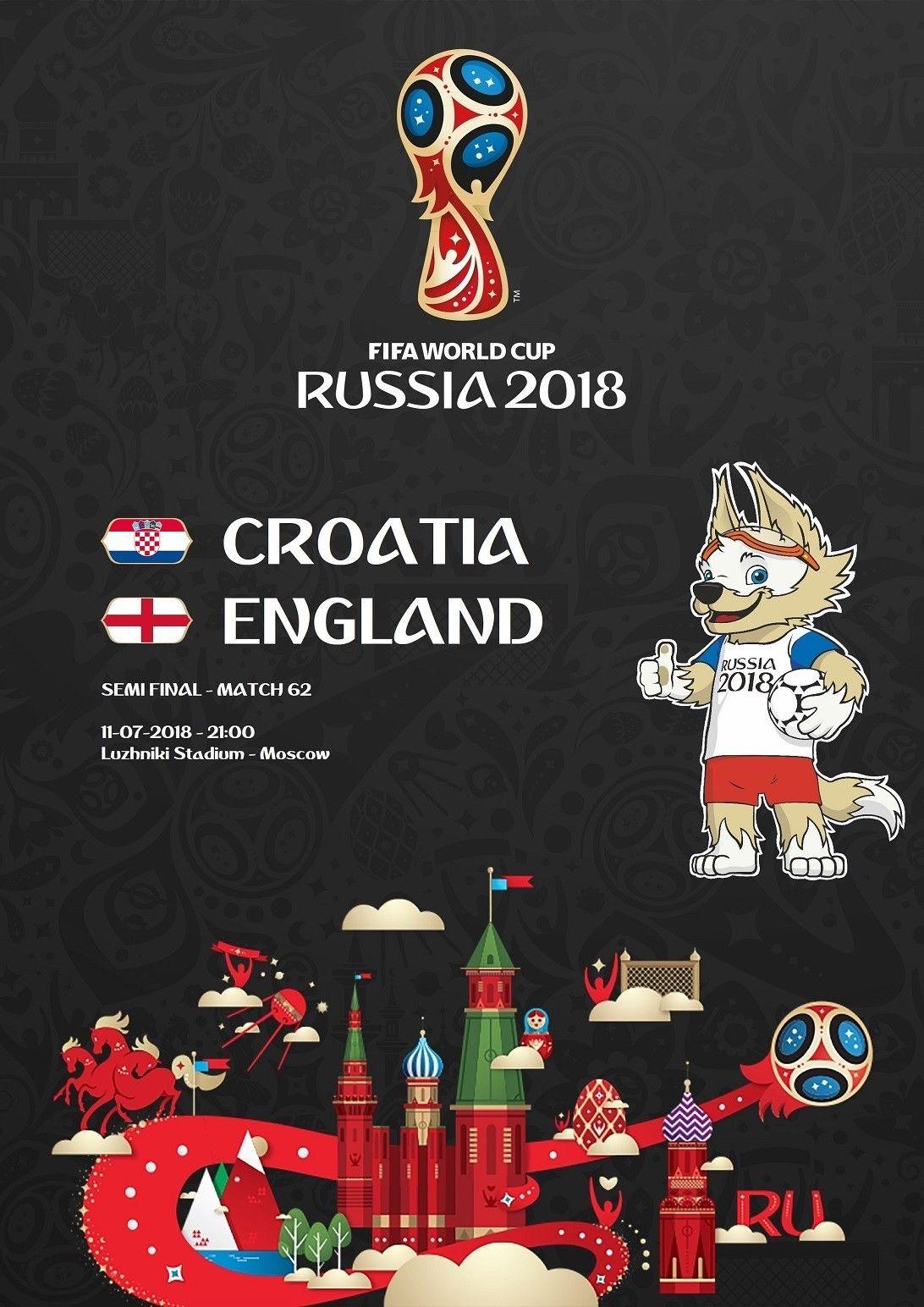 2018 FIFA World Cup semifinal program: Croatia vs. England